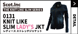 0131 KNIT LIKE SLIM LADY'S JKT I・デニム